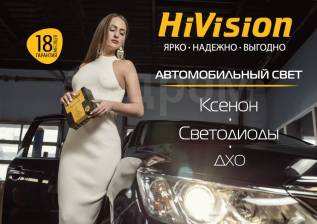 Лампы светодиодные на ваш Авто! Гарантия до 18 мес!