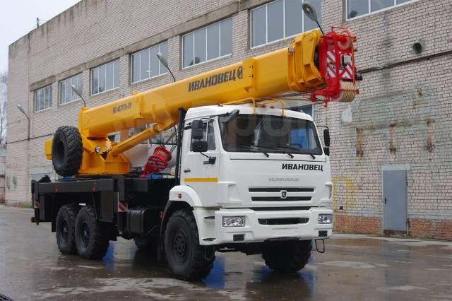 Ивановец КС-45717К-3Р. на Камаз-43118, 25 тонн, 31 м, 4 секции, Овоид, 11 760куб. см., 30,00м.