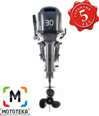Лодочный мотор Mikatsu M30FES! Оф. Дилер Мототека