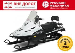 Русская механика Тайга Варяг 550 V. исправен, есть псм, без пробега