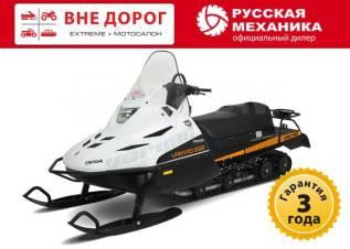 Русская механика Тайга 550 SE Варяг, 2020