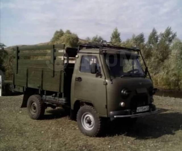 УАЗ 3303. бортовой тентованный, 74куб. см., 1 500кг., 4x4