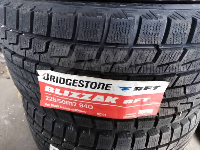 Bridgestone Blizzak RFT. всесезонные, 2016 год, новый