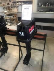 Лодочный мотор Nissan Marine 9,8