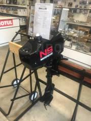 Лодочный мотор Nissan Marine 3,5