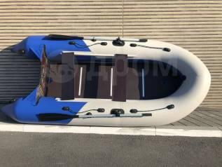 Лодка ПВХ Тритон 315. Есть также размер 335