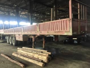 Услуги длиномеров 13 метров; 40 тонн; БЕЗ Посредников!