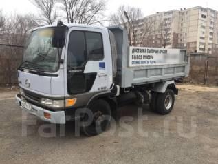 Вывоз строительного , бытового и домашнего мусора от 1000р