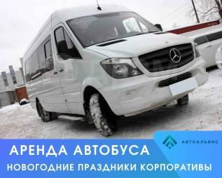 Mercedes-Benz. С водителем