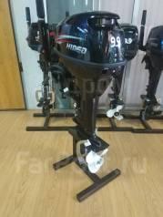Лодочный мотор Hidea HD9.9FHS хорошее состояние