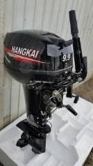 Лодочный мотор Hangkai 9.9 состояние нового