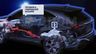 Подбор авто. Диагностика гибридов и электро. Расширенная проверка.
