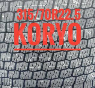 Koryo KR900, 315/70R22.5