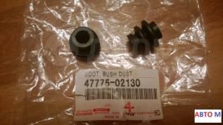 Продам пыльник направляющей тормозного суппорта оригинал 4777502130