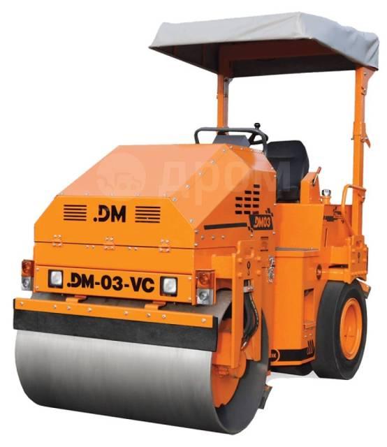 Завод ДМ DM-03-VD. Каток тротуарный вибрационный двухвальцовый DM-03-VD. Под заказ