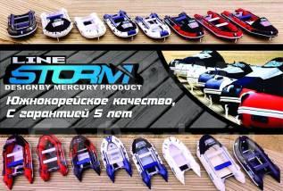 Надувные лодки ПВХ Mercury / Stormline от дистрибьютора! Барнаул