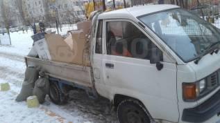 Вывоз строительного мусора и старой мебели. Погрузка.