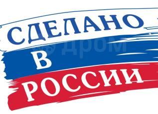 Российские аккумуляторы!