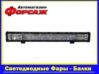 Фара дополнительного освещения (светодиодная фара) 360 W (104 см)