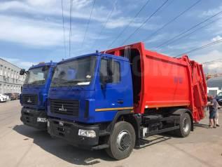 Коммаш КО-427-73. Мусоровоз КО-427-73 на шасси МАЗ 5340С2, 6 650куб. см.