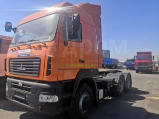МАЗ 6430С9 тягач продаю, 2020