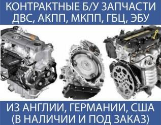 Контрактные запчасти на иномарки (доставка по всей России)