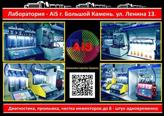 Ремкомплект инжектора. Nissan: Qashqai+2, Lannia, NV200, Latio, Tiida, Pulsar, Juke, Almera, Sunny, Micra, Sylphy, Sentra, Qashqai, Note, Livina HR16D...