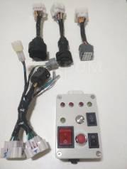 Универсальный пульт дистанционного управления для лодочных моторов.