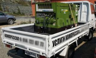 Аренда / услуги воздушного компрессора