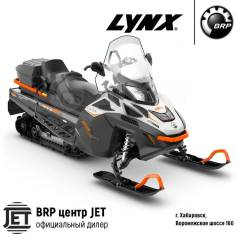 BRP Lynx 69 Ranger Army Limited, 2019