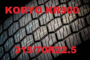 Koryo KR900. всесезонные, 2019 год, новый