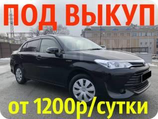 Toyota Corolla AXIO 2015г. Аренда авто под выкуп.