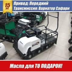 Щукарь 500 15 л.с., 2019
