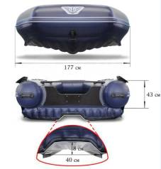 Лодка надувная Водометная ПВХ Флагман DK380 JET, НДНД, С Тоннелем Новая