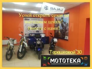 Продажа мотоциклов в Кемерово! Кредит! Рассрочка ДО Весны!