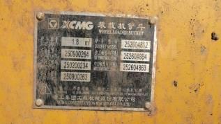 XCMG LW300FN, 2017