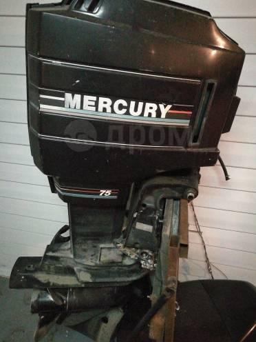 Mercury. 75,00л.с., 2-тактный, бензиновый, нога L (508 мм)