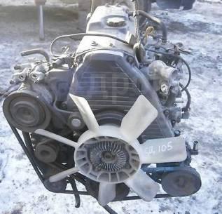 Двигатель 3L ЕСТЬ Рассрочка