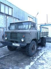 ГАЗ 66. ГАЗ-66 с хранения, 2 500кг., 4x4