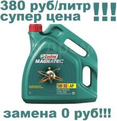 Castrol Magnatec. 5W-30, синтетическое, 1,00л.