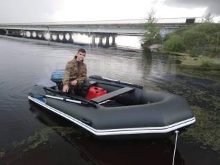 Продам комплект лодка с мотором.