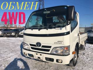Toyota Dyna. Продаётся грузовик БЕЗ Пробега по РФ, 4WD, Полная Пошлина, 1500 кг, 3 000куб. см., 1 500кг., 4x4