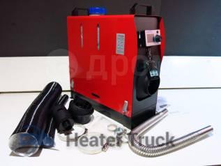 Автономный отопитель салона Tu shengda 5 кВт 12 вольт красный