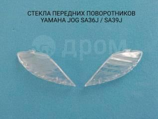 Стекла передних поворотников Yamaha JOG SA36J / SA39J
