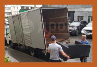 Переезд под ключ/Квартира/Офис/Магазин/Грузчики/Фургоны/Качество!
