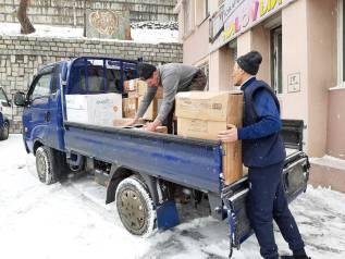 Грузчики, разнорабочие, услуги грузового такси, вынос и вывоз мусора.