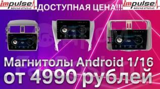 """Магнитолы Android 2DIN, 9"""", 10"""", штатные магнитолы от 4990 руб!"""