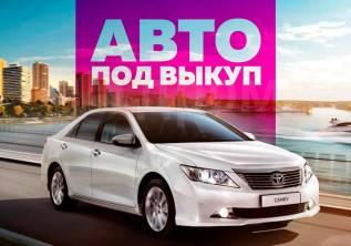 Toyota Camry 2014г. Аренда авто под выкуп.