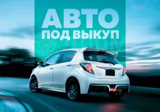 Toyota VITZ 2015г. Аренда авто под выкуп.