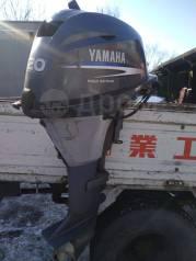 Подвесной Мотор Yamaha 20